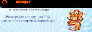 akciya1